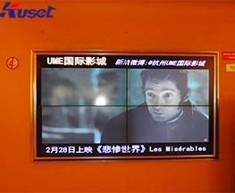 江苏南京镜面电视机生产厂家
