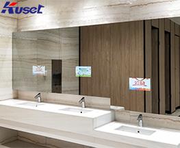 北京机场卫生间镜面广告机生产厂家