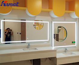 上海普陀卫生间智能镜子生产厂家