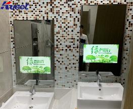 上海公共卫生间镜面显示屏生产厂家