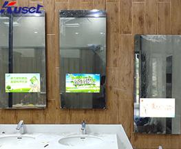 江苏昆山洗手间镜面广告机生产厂家