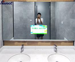 江苏无锡卫生间大镜面广告机生产厂家