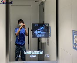 上海浦东新区卫生间镜面显示屏生产厂家