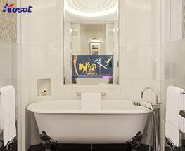 高清21.5寸浴缸前防水电视