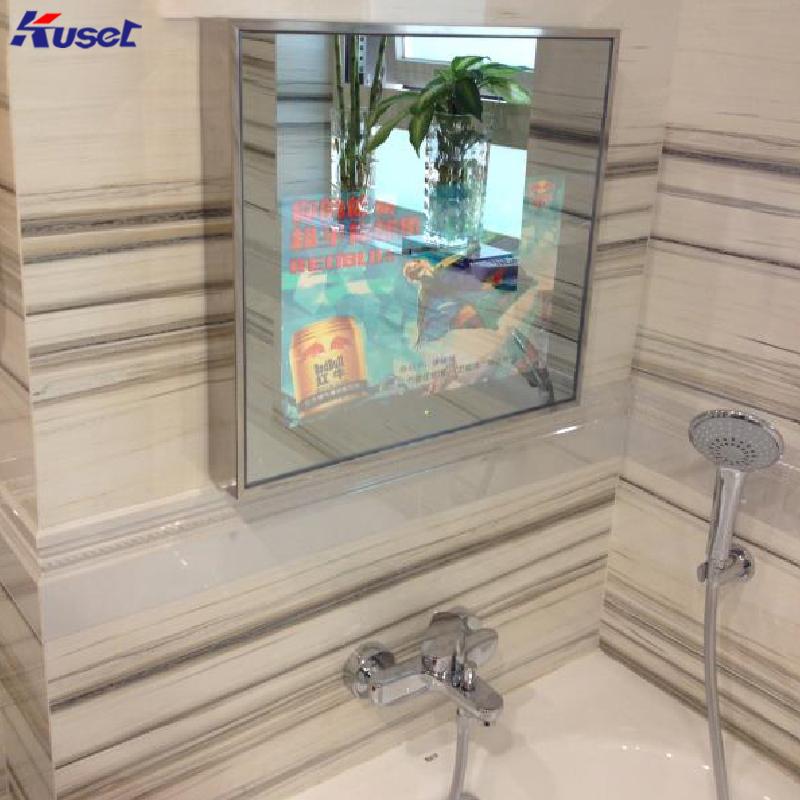 高清19寸浴室镜面电视