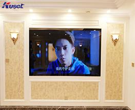 高清49寸客厅镜面电视