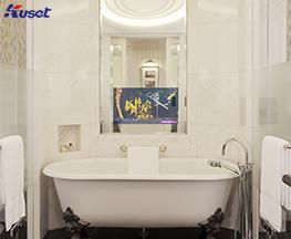 高清22寸酒店智能魔镜