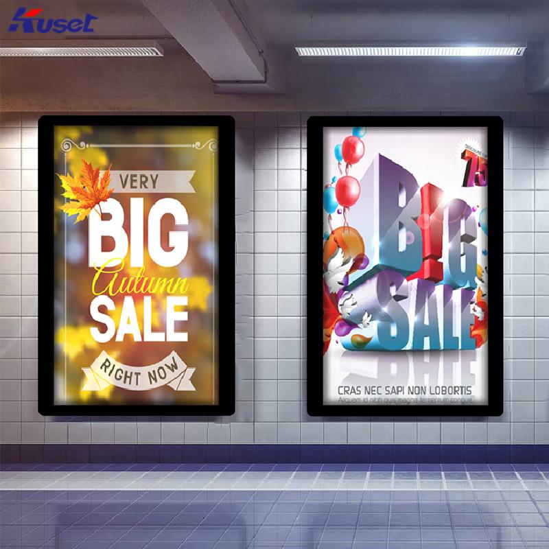 高清70寸壁挂液晶广告机